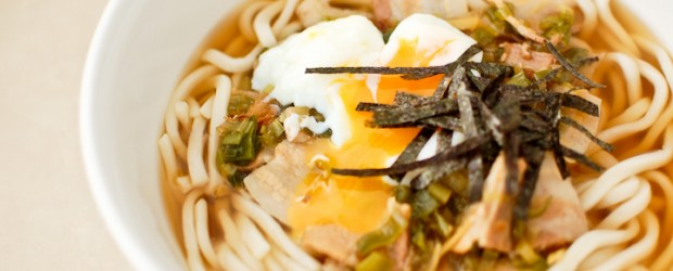 Here's another tasty udon recipe which takes the humble udon and spices things up with a hearty soup including pork...