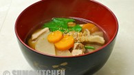 Traditionally, this Japanese soup containing mochi rice cakes is made on New Year's day and eaten on 3 consecutive days. There are...