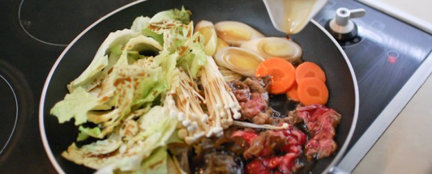 Sukiyaki is traditionally eaten in Japanese homes to celebrate something such as birthdays or the end/start of the year. About...