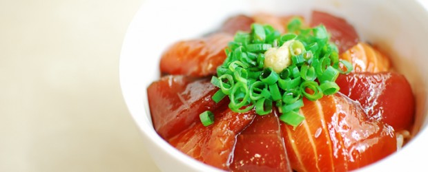 Maguro Zuke Don is marinaded raw tuna over rice – a perfect alternative to sushi when you don't have time […]
