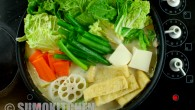 Tonyu is soy milk and nabe means hot pot, so here we have a delicious and nutritious, sweet, rounded, and...