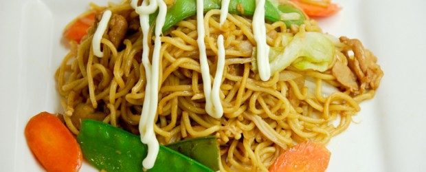 Yakisoba is super popular in Japan and in the west, thanks in part to cheap and nasty instant noodles which...